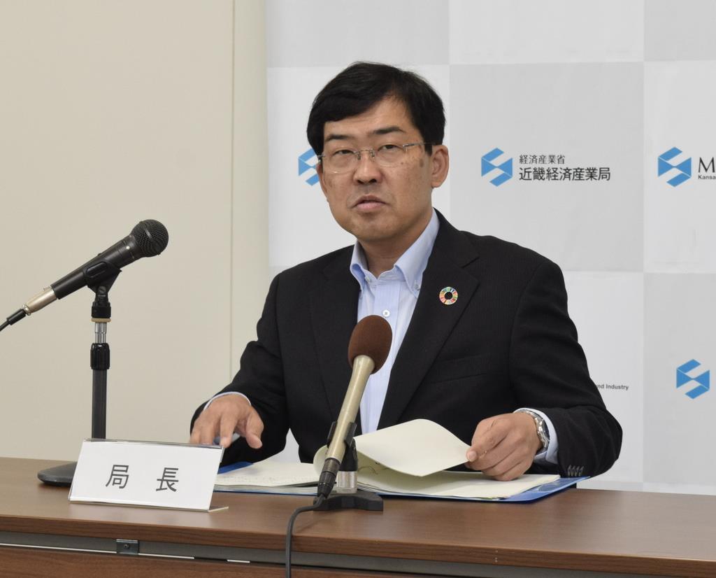 ベンチャー育成に注力 近畿経産局長就任の米村氏が抱負 - 産経ニュース