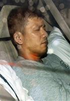 逃走男の保釈金600万円没取を決定 東京高裁