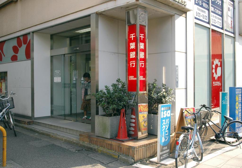 千葉銀行駅前支店