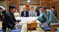 渡辺二冠が奪取か、豊島棋聖がタイに戻すか 注目のヒューリック杯棋聖戦第4局始まる