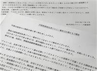 ジャニー喜多川さんが死去 SMAP、嵐ら育成 男性アイドル文化を牽引
