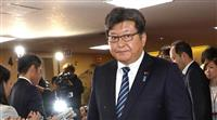 自民・萩生田氏、ハンセン病家族訴訟判決控訴断念は「全面的に支持」