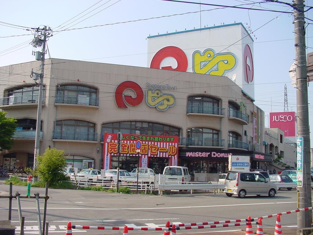 「福井方式」の先駆けだった福井市の「ショッピングタウンピア」=平成15年(福井県中小企業団体中央会提供)