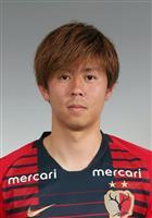 J1鹿島の安西幸輝、ポルティモネンセへ完全移籍