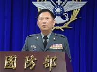 台湾、米国の戦車売却に「心から感謝」