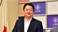 山梨知事「韓国は何を言ってるんだ」 輸出規制への反発批判