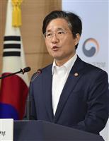 韓国、12日に日本と「協議開催」で調整 輸出規制「北への流出の証拠ない」