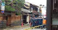 飲食店など5棟焼く 京都・祇園火災