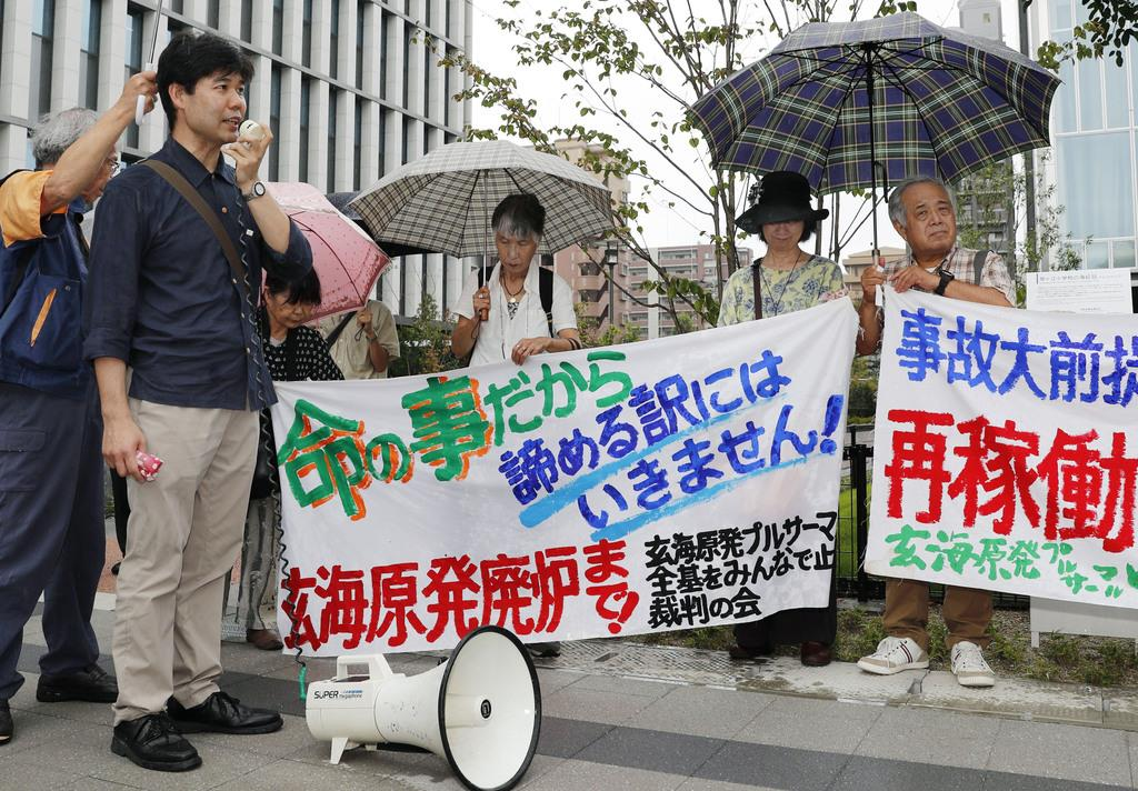 九州電力玄海原発3、4号機の運転差し止めを求めた仮処分の即時抗告審の決定を前に、福岡高裁前で集会を開く住民ら=10日午後