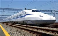 世界初…新幹線バッテリー走行公開 JR東海、長期停電に備え