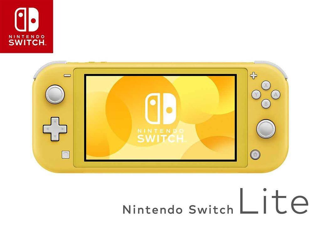 任天堂スイッチ廉価版発売 9月、持ち運び用に特化