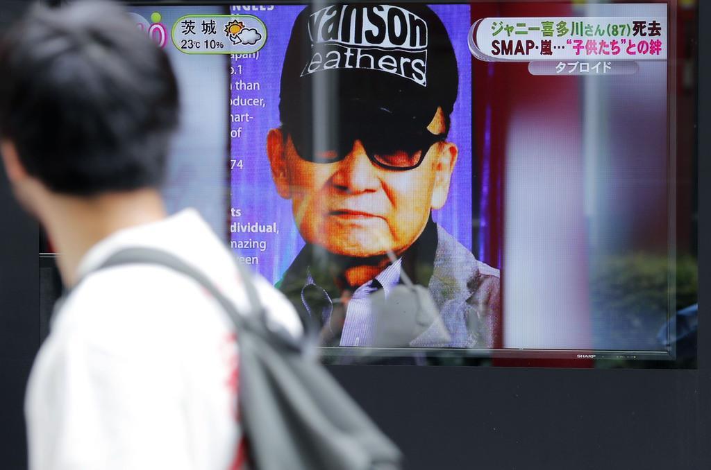 ジャニーズ事務所社長のジャニー喜多川さんの死去を伝える街頭テレビ=10日午前、東京・有楽町