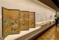 江戸時代に「シンクロ」? 知られざる日本スポーツ文化を展示