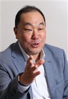 ありのままの歴史「客観的に伝えたい」 「国基研 日本研究賞」奨励賞を受賞 簑原俊洋(み…