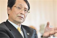 産官学が討議「筑波会議」を10月開催 筑波大学長が発表
