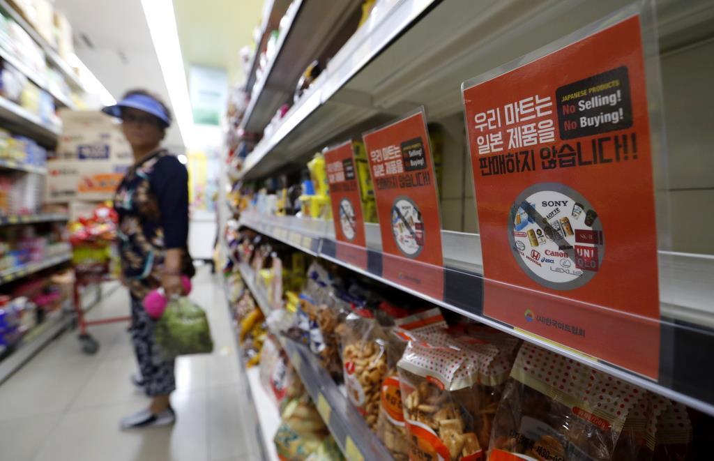 日本製品のボイコットキャンペーンが展開されている韓国・ソウルの店舗=9日(AP)