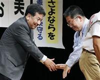 枝野氏、共産新人への応援「当然だ」立民・共産の協力は深化
