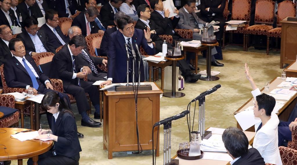 【竹島を考える】恥を知れ、日本の国会劇場 これで歴史戦に臨めるのか 下條正男・拓殖大教…