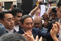 【政界徒然草】「令和パンダ」菅官房長官 参院選で進次郎氏に迫る広告塔に