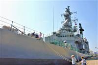 海自護衛艦うみぎり公開 松山外港に家族連れら4600人