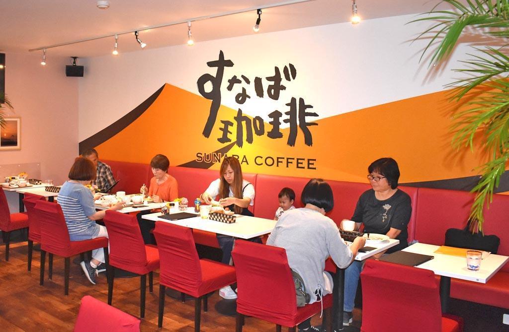 約100メートル先に移転したすなば珈琲の新店舗=鳥取市