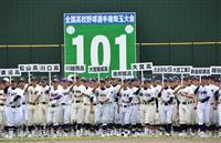高校野球埼玉県大会きょう開幕