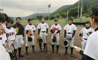島根に初の女子硬式野球部 県内外から予想超える生徒