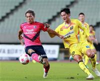 C大阪、横浜FCが勝つ 天皇杯、東京Vは敗退