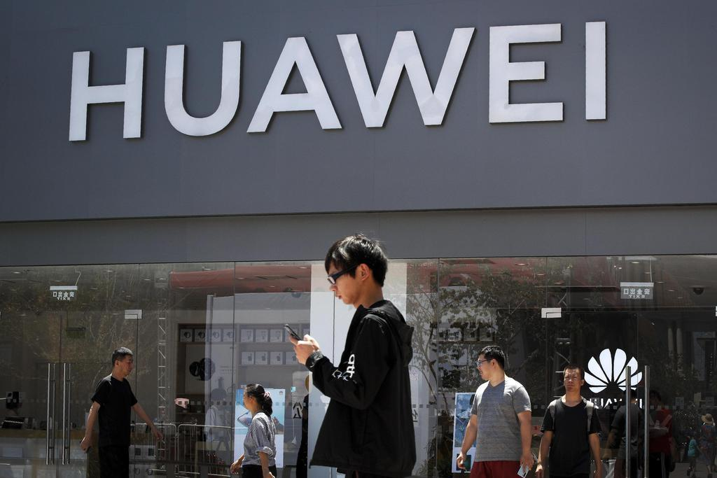 北京にあるファーウェイの店舗=6月30日(AP)