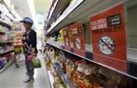 WTOで韓国が「政治的報復」と撤回要求 日本は反論