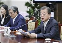 韓国財閥トップと対策協議 文大統領、日本の輸出規制強化