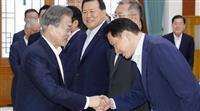 文大統領、企業トップらと会合「日本の不当措置に非常の覚悟で臨む」