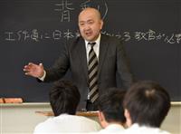「拉致忘れないで」東京・調布北高で出前授業