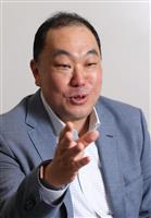 「国基研 日本研究賞」奨励賞に簑原俊洋、ペマ・ギャルポ両氏