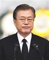 都合良く日本に協議呼び掛ける文大統領…韓国企業集めるもロッテ会長らの姿なく
