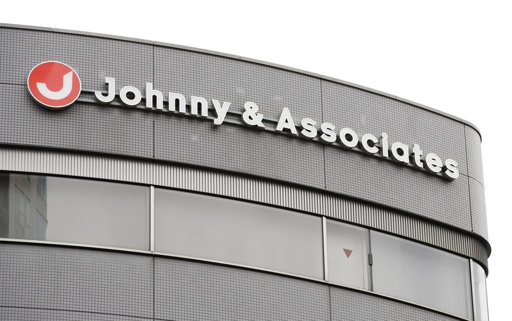 ジャニー喜多川さん死去の一報から一夜明けたジャニーズ事務所=10日午前、東京都港区