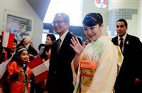 【動画あり】眞子さま、ペルー移住120年式典にご臨席 「歴史を未来に」