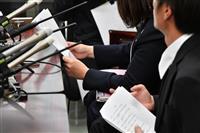 いじめ防止へ新組織 大阪・八尾市長、外部人材活用