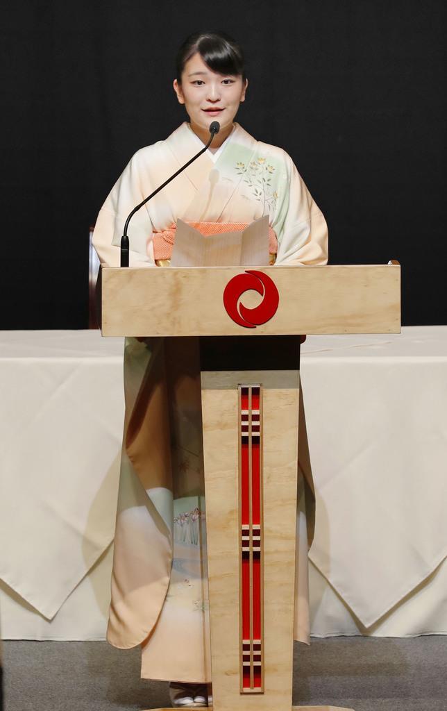 日本人移住120周年記念式典であいさつされる秋篠宮ご夫妻の長女、眞子さま=10日、ペルー・リマ(共同)