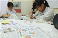 生徒の関心高め、投票のきっかけに 滋賀・彦根東高新聞部が選挙特集