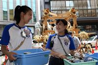 京産大生が函谷鉾の運営サポート 祇園祭