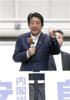 【参院選】安倍首相が九州入り「激戦区」で改憲訴え 野党は争点化避け盛り上がらぬ議論