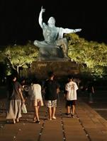 祈り照らす光 平和公園ライトアップ 長崎