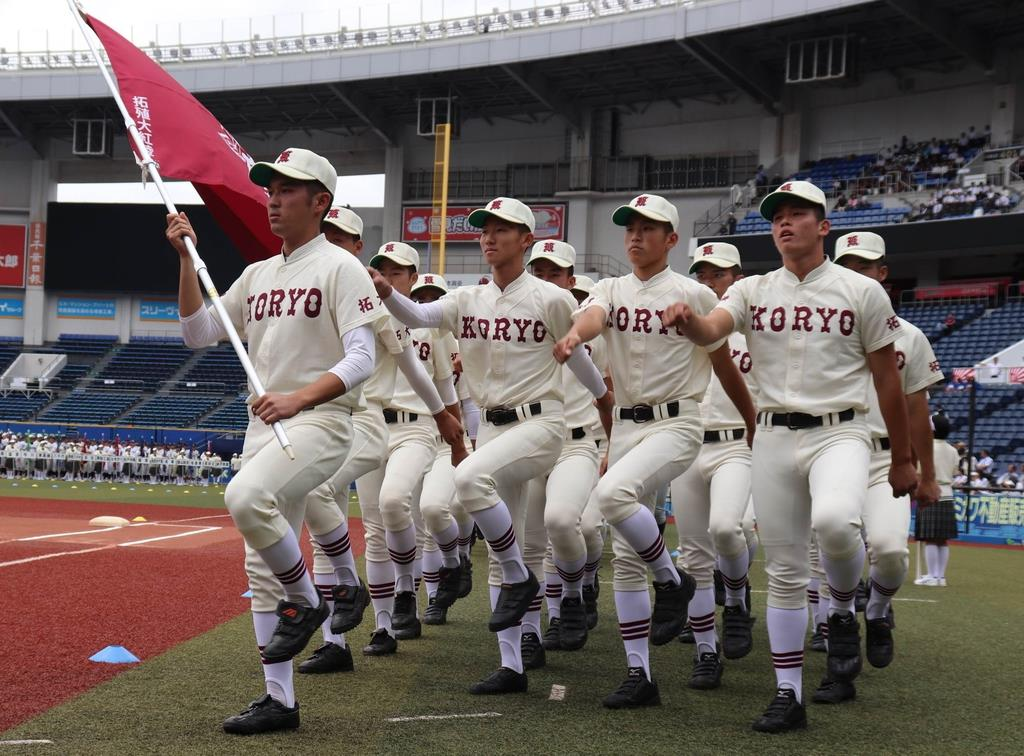高校 今日 野球 県 の 千葉