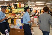 消防が道後商店街を特別査察 6月の飲食店火事で