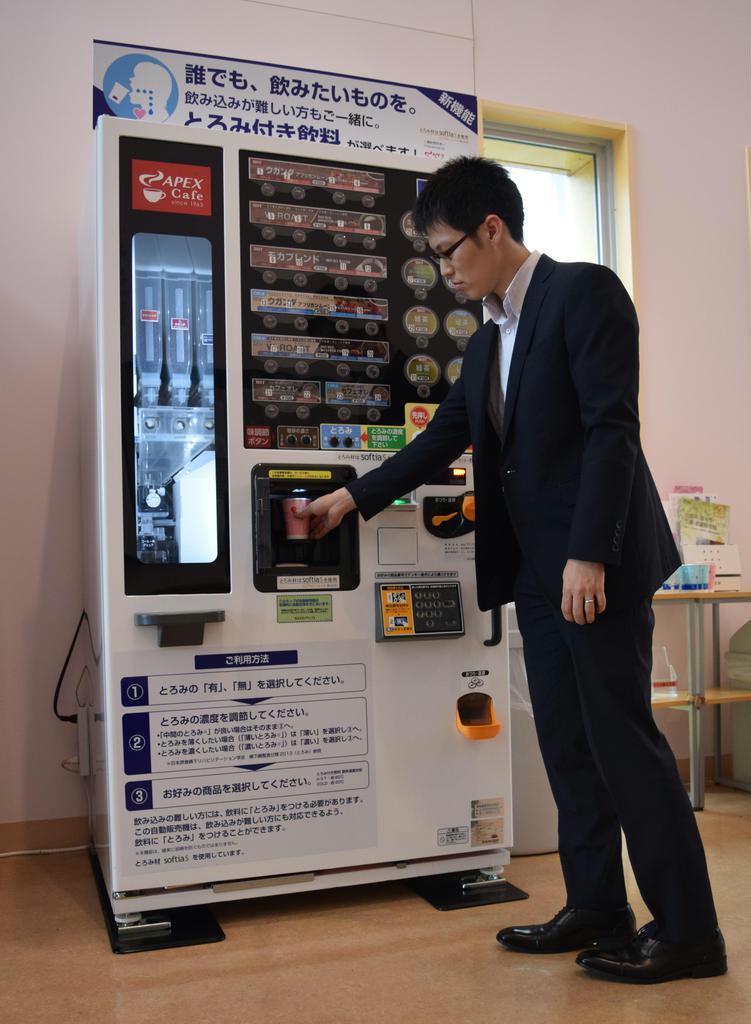 とろみ付き飲料を飲むことができる自動販売機=東京都小金井市