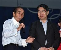 前川喜平氏が甲府で「日教組のドン」と競演 安倍打倒訴え