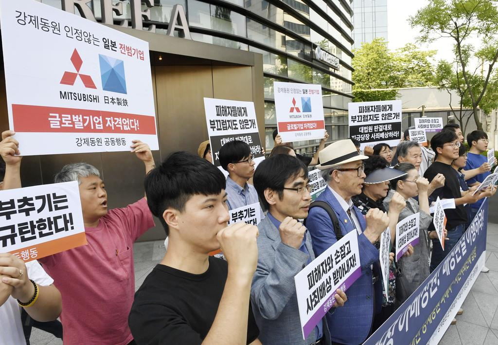 5日、ソウルの日本大使館前で徴用工問題や日本の輸出規制強化に抗議する市民らの集会