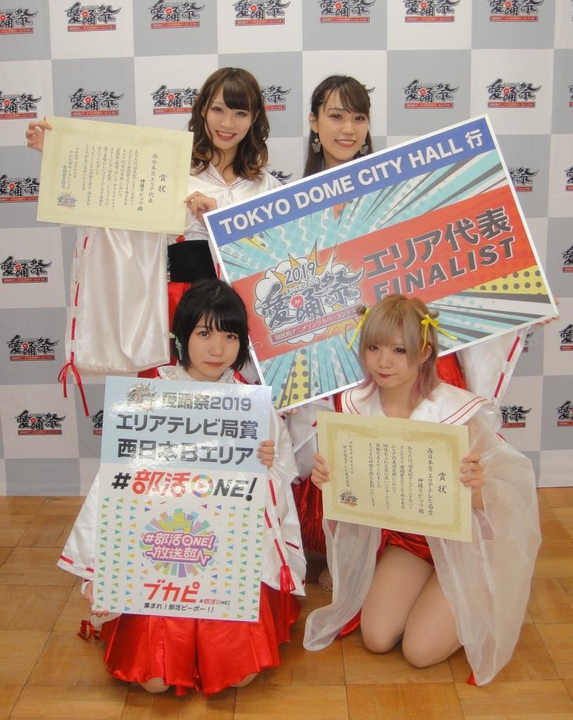 西日本Bエリアの代表に選ばれた「神薙ラビッツ」=6月、京都市上京区