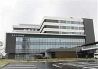 被災の熊本市民病院、病棟完成